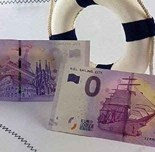 Германия выпустила банкноту ноль евро