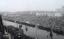 Митинг в честь присвоения Минску звания Город-герой