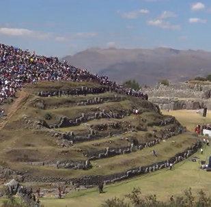 Фестиваль в Перу