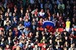 Болельщики сборной России на матче Кубка конфедераций-2017 по футболу между сборными России и Португалии