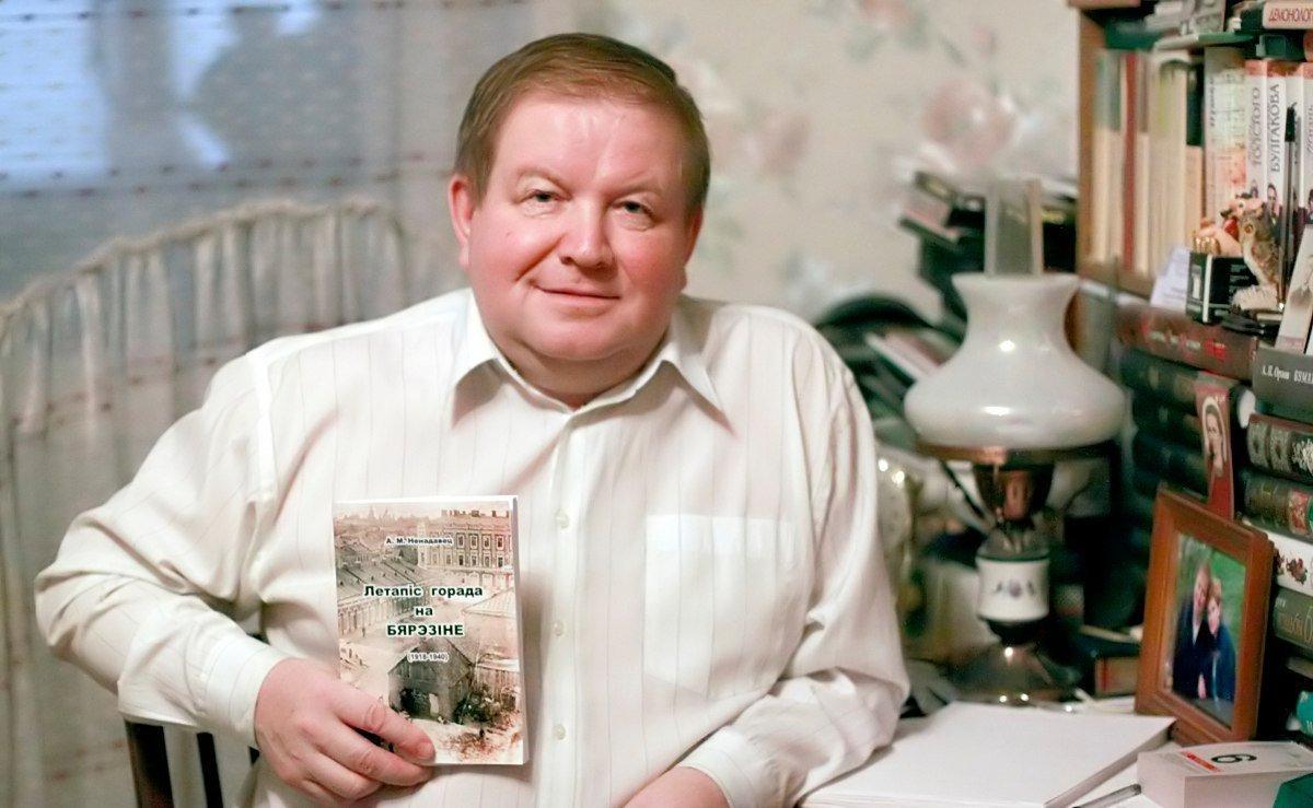 Профессор Алексей Ненадовец сожалеет, что вуз в Бобруйске решили закрыть