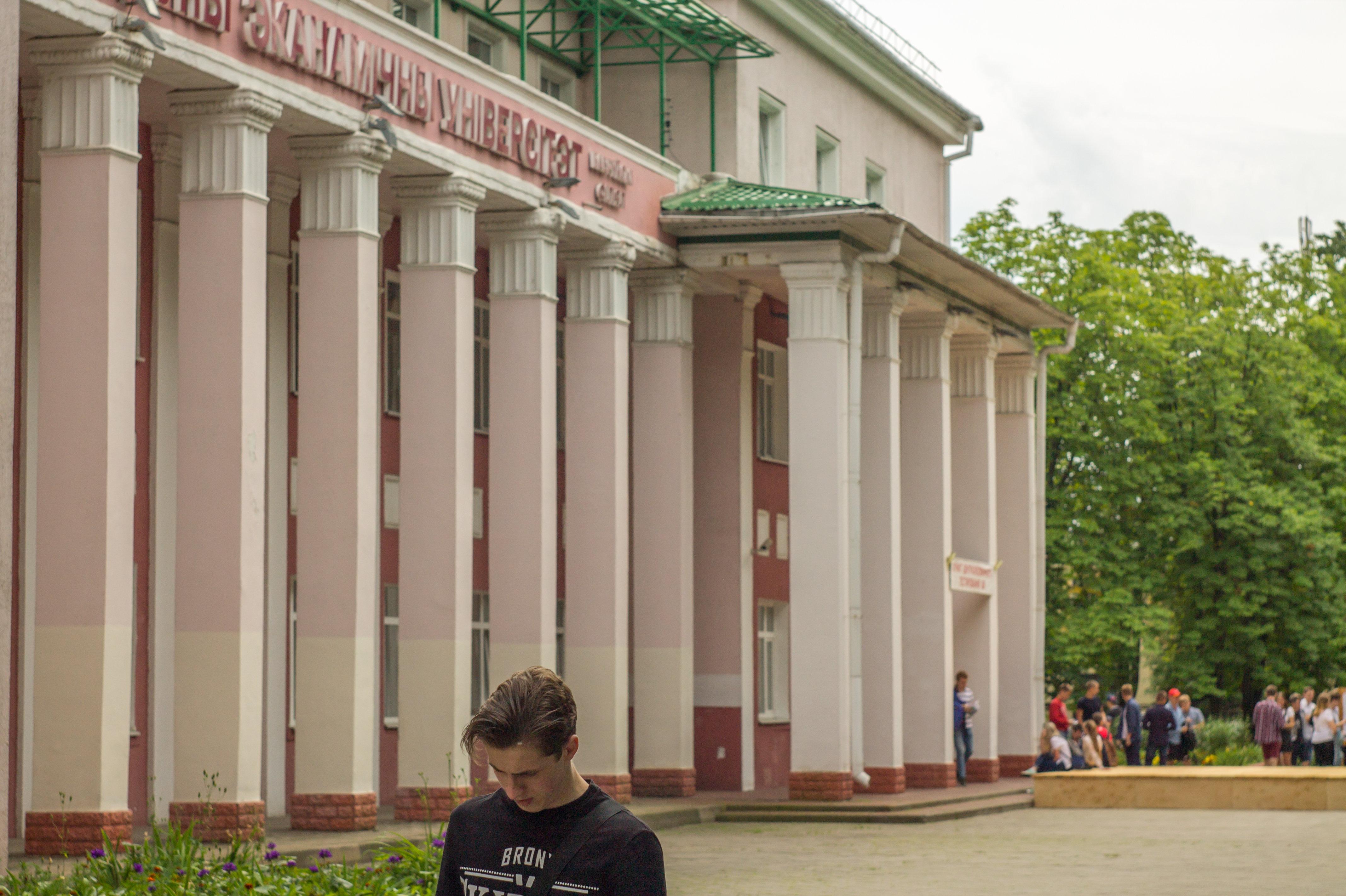С 1 сентября филиал БГЭУ в Бобруйске будет закрыт