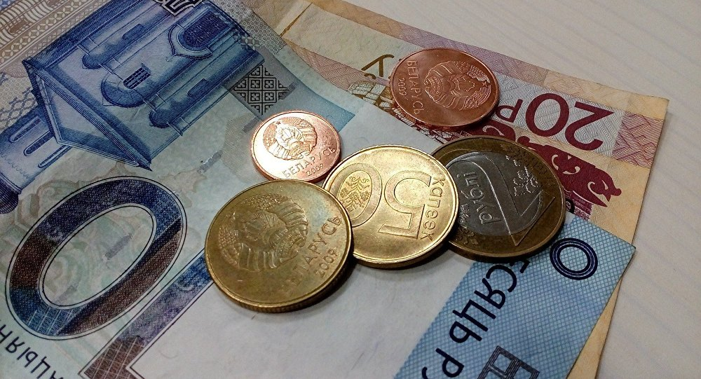 Белорусские рубли, архивное фото