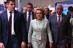 IV Форум регионов России и Беларуси