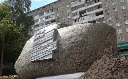 Памятный знак маршалу Рокоссовскому