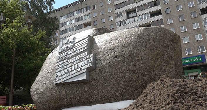 Відэафакт: памятны знак маршалу Ракасоўскаму ўстанавілі ў Серабранцы