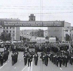 Святкаванне 30-годдзя вызвалення Беларусі