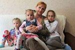 Нина Конон с младшими детьми