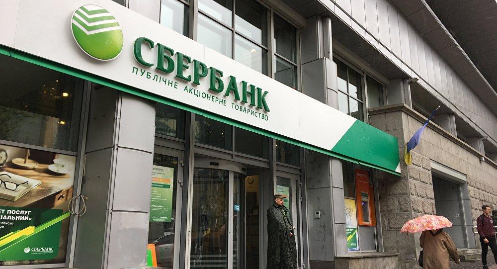Предприниматель Виктор Прокопеня купит украинскую дочку Сбербанка