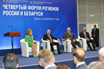 Президент Беларуси Александр Лукашенко на пленарном заседании IV Форума регионов Беларуси и России, 30 июня 2017 года