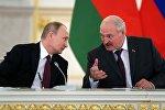Путин и Лукашенко на заседании ВГС в Москве