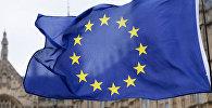 Запуск процедуры выхода Великобритании из ЕС, архивное фото