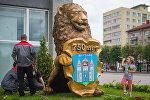Каля гасцініцы Магілёў усталявалі вялікую скульптуру льва, які віншаваў гараджан са святам.