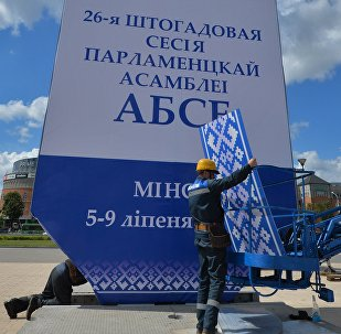 Минск активно готовят к началу сессии Парламентской ассамблеи (ПА) ОБСЕ
