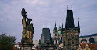 Прага, архіўнае фота