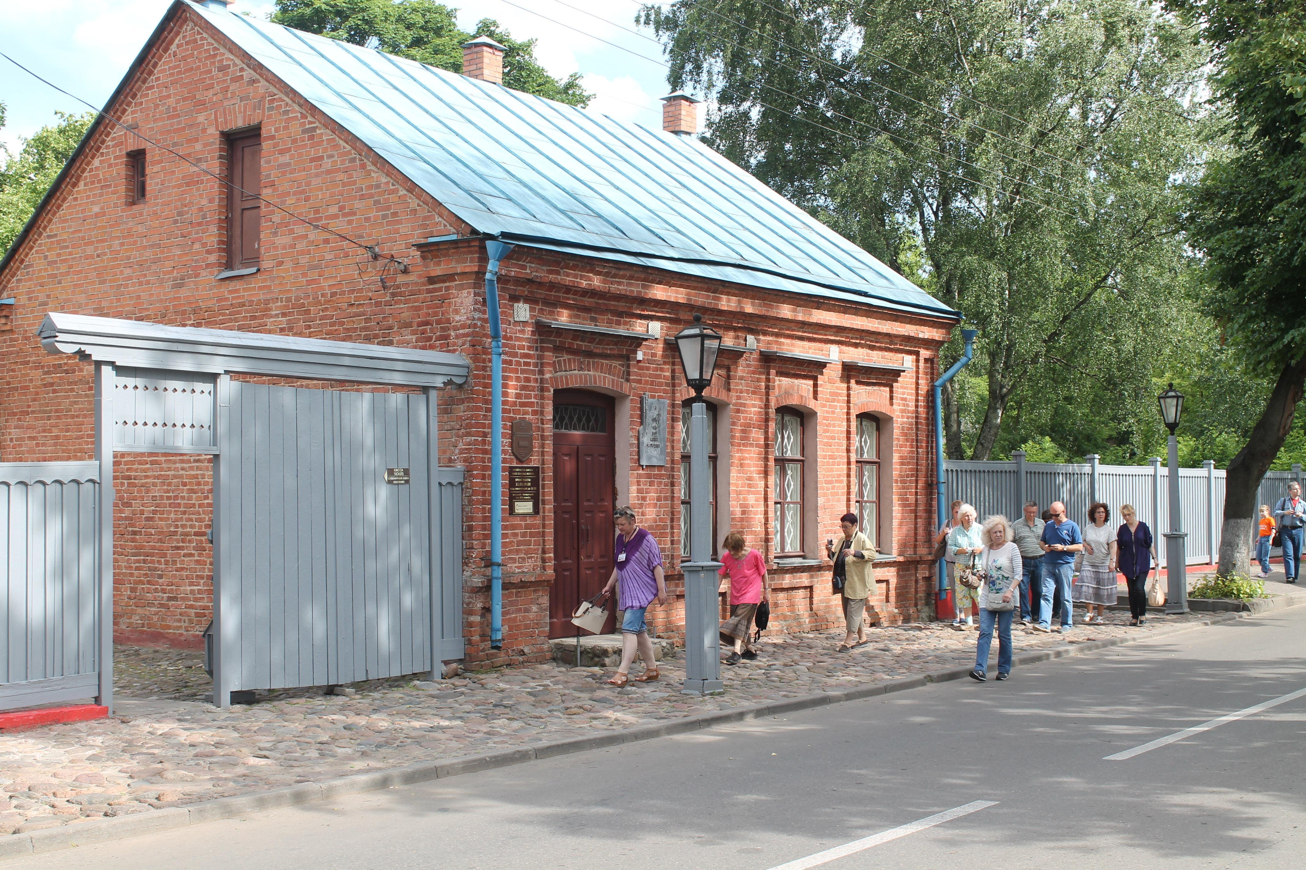 Дом-музей Марка Шагала на улице Покровской, в котором в свое время жил художник