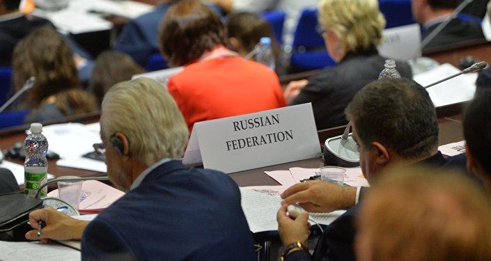 Делегация РФ на сессии ПА ОБСЕ в Минске