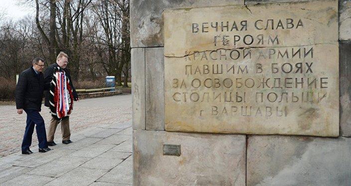 Возложение цветов на могилы советских солдат в Польше
