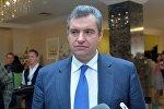 Депутат государственной думы Российской Федерации Леонид Слуцкий