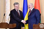 Президент Украины Петр Порошенко (слева) и президент Беларуси Александр Лукашенко