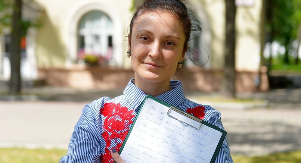 Графолог Наталья Бычковская
