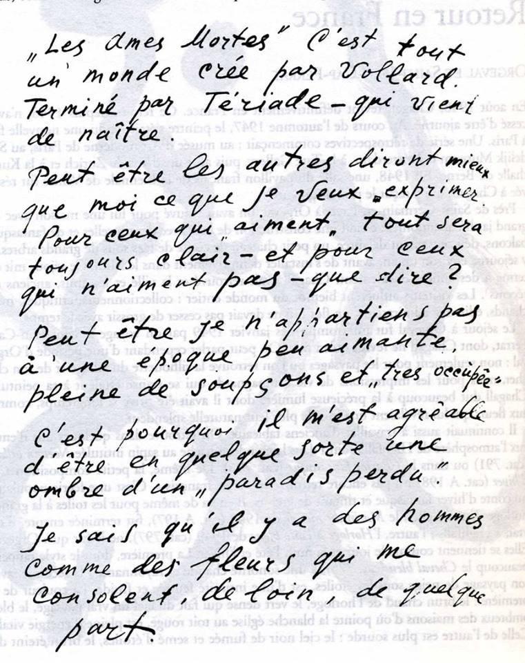 С годами почерк Марка Шагала сильно изменился