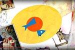 Мульты-гісторыя: Яндэкс змясціў жыццё Шагала ў аніміраваныя 4 хвіліны