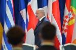 Александр Лукашенко на открытии летней сессии ПА ОБСЕ