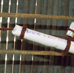 Малява - внутритюремная почта заключенных