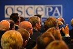 ПА ОБСЕ стала самым крупным международным событием нынешнего лета в Беларуси