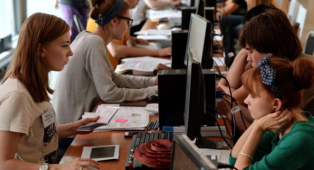 ВУкраинском государстве стартует подача электронных заявлений выпускников в университеты