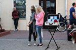 На улицах Витебска можно встретить людей в самых необычных образах