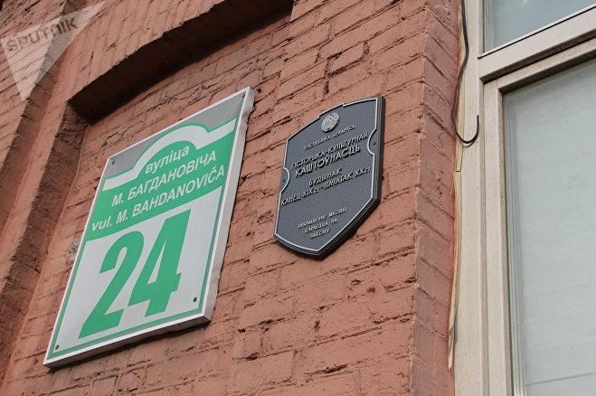 Здание по улице Богдановича, 24 тоже признано исторической ценностью, но если улицу решат расширять, его часть может попасть под демонтаж