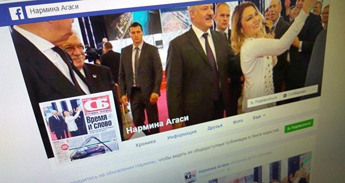 Страница Facebook азербайджанской журналистки - фото с Лукашенко
