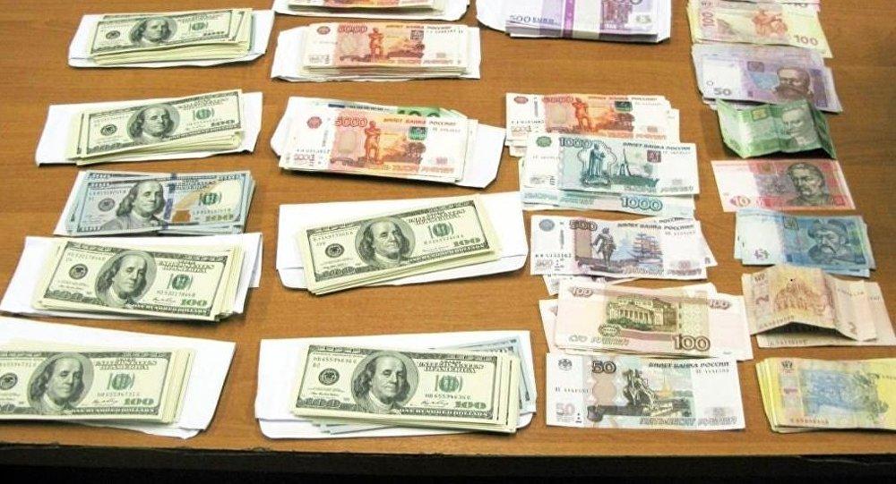 Изъятая валюта
