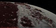 Відэафакт: касмічны зонд аблятае Плутон і яго спадарожнік