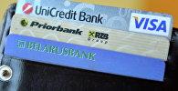 Банкаўская картка