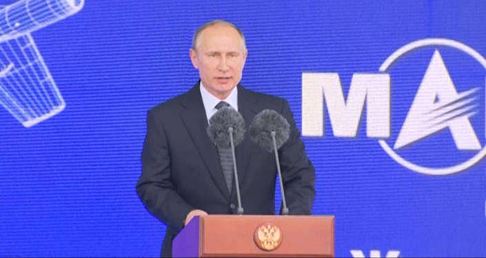 Путин выступил на авиасалоне МАКС-2017