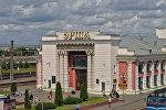Вокзал в Орше