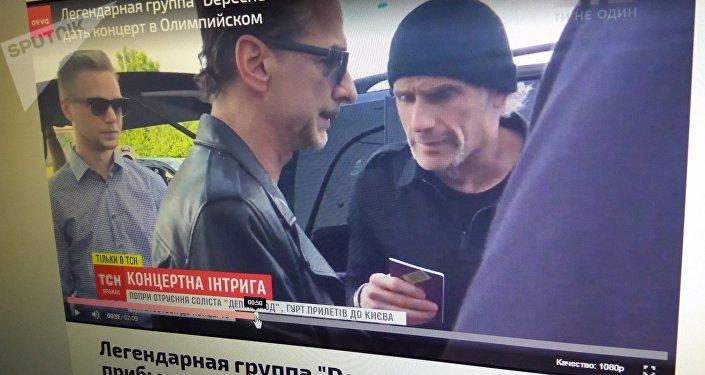 Культовые Depeche Mode прилетели в столицу Украины
