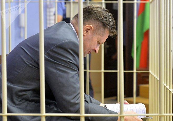 ВМинске судят прежнего зампреда Беларусбанка, получившего взятки на $200 тыс.