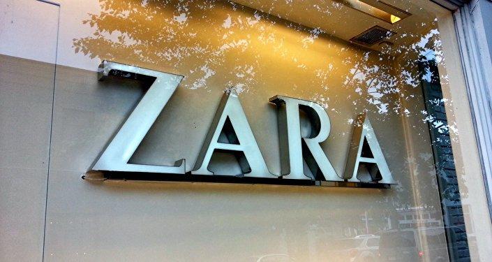 ВКиеве откроется наибольший вВосточной Европе магазин Zara