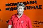 Валерый Дайнэка