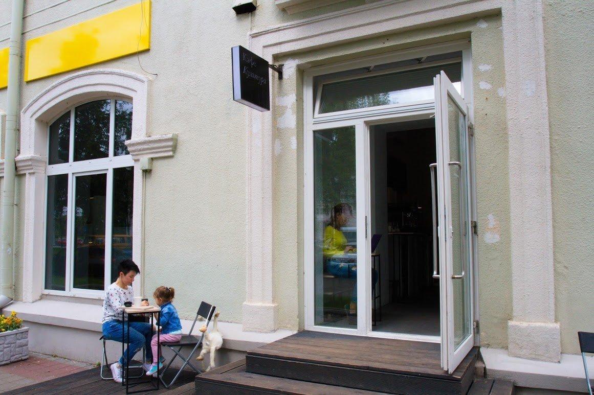 Кафе Культура - тихое место для того, чтобы выпить кофе и поговорить по душам