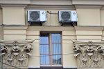 Кандыцыянеры на фасадзе гістарычнага будынка