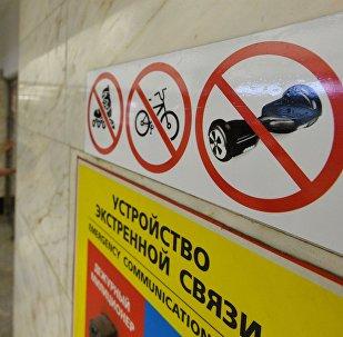 Мінскае метро забараніла ездзіць на гіраскутэрах