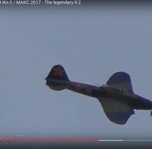 Сбитый в войну Ил-2 отреставрировали и подняли в небо на МАКС-2017