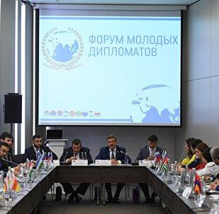 Презентация XIX Всемирного Фестиваля молодежи и студентов