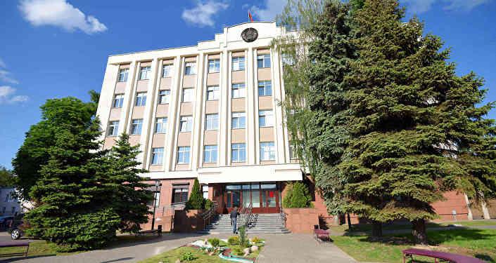 Гомельский областной суд