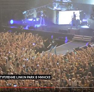 Единственное выступление Linkin Park в Минске